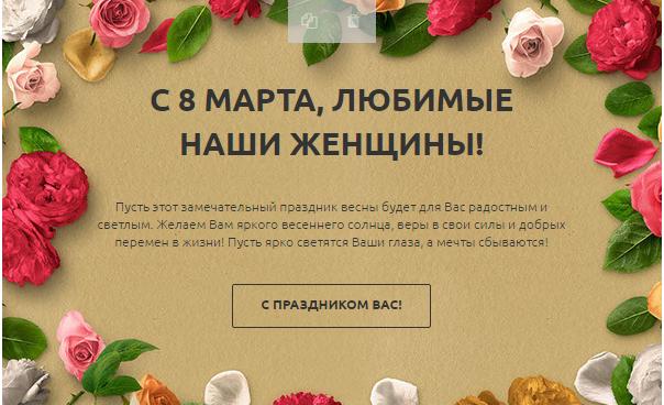 Купить женскую одежду в новосибирске в розницу